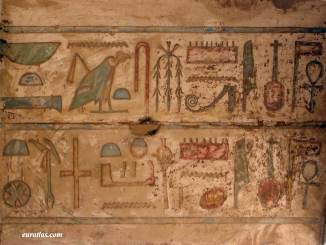 Click to download the The Roof of the Great Hypostyle Hall, Karnak