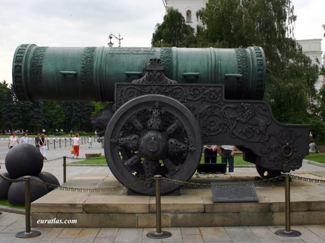 Click to download the Kremlin, the Tsar Cannon Founded in 1586