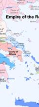 Balkans 1300